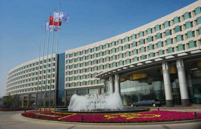 Doubletree by Hilton Qingdao Chengyang - Hotel - 7