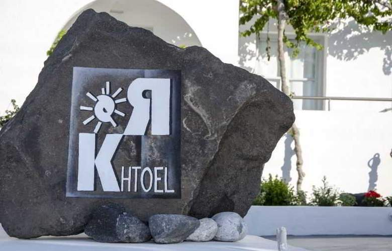 RK Beach hotel - Hotel - 0