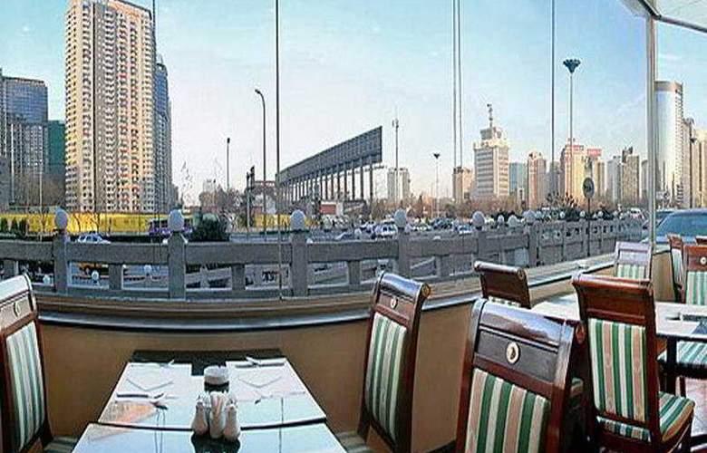CTS Plaza - Restaurant - 4
