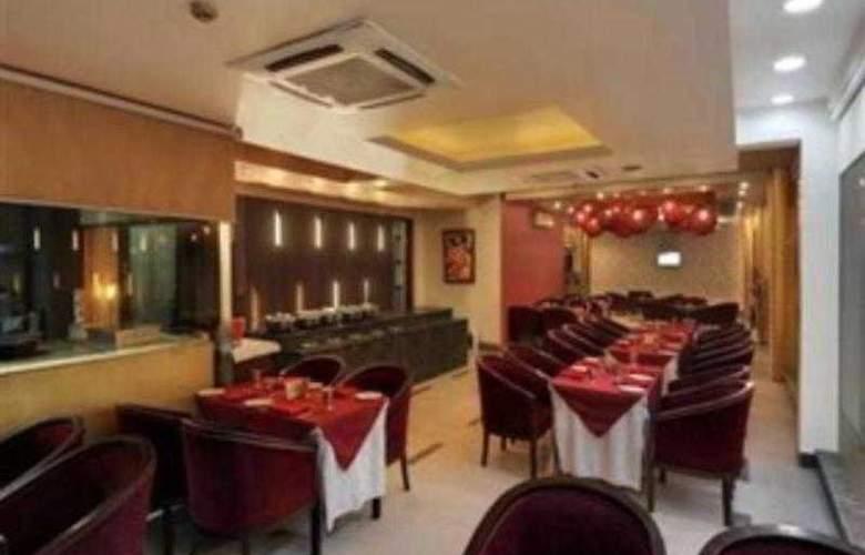 White Klove Deluxe - Restaurant - 1