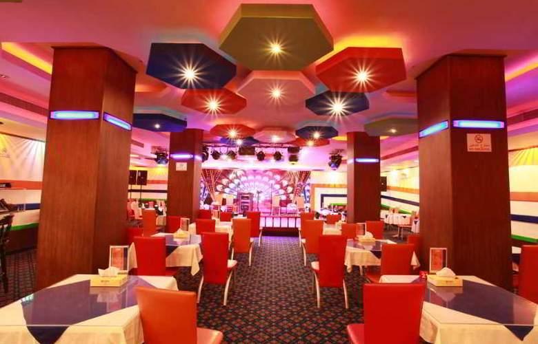 Ramee Baisan Hotel Bahrain - Restaurant - 15