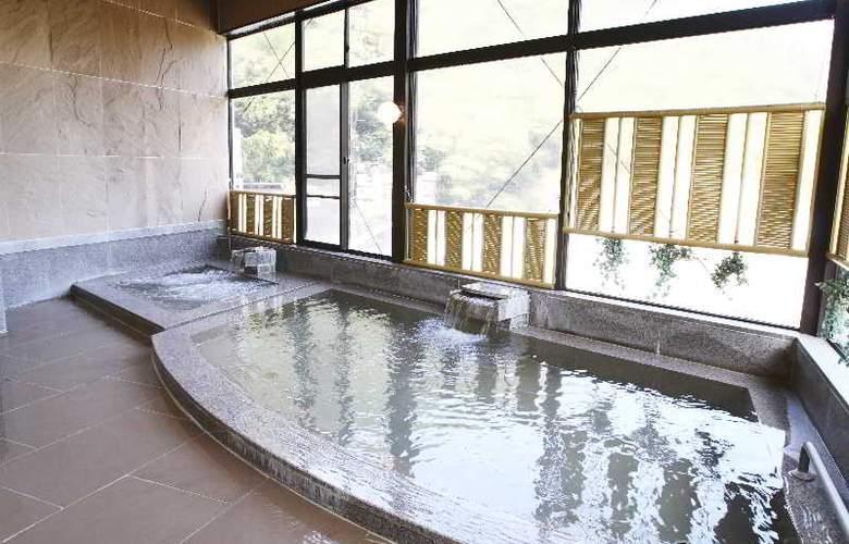 Hakone Suimeisou - Hotel - 23