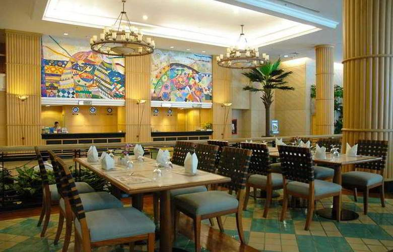 Jomtien Palm Beach Hotel & Resort - Restaurant - 9