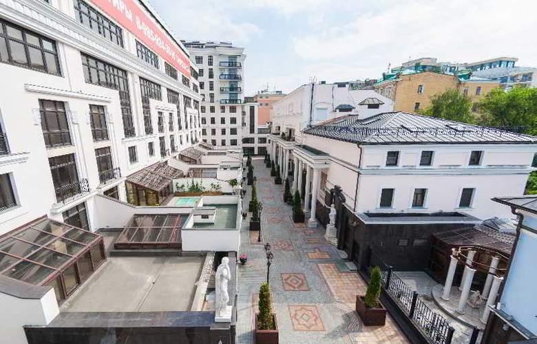 Privet Hostel - Terrace - 26