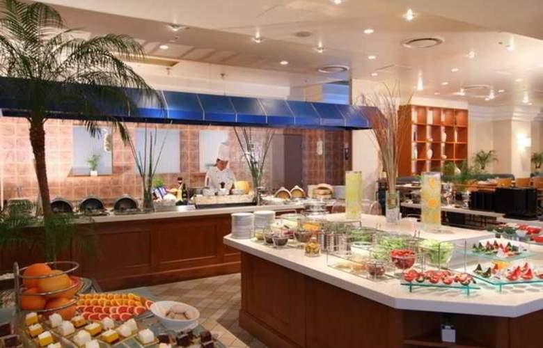 Radisson Narita - Restaurant - 12
