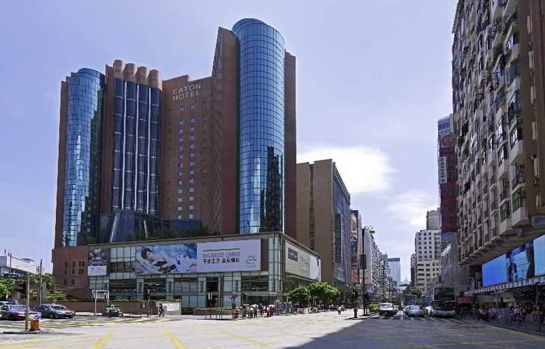 Eaton HK - Hotel - 0