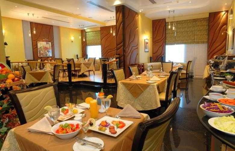 Al Jawhara Gardens - Restaurant - 4