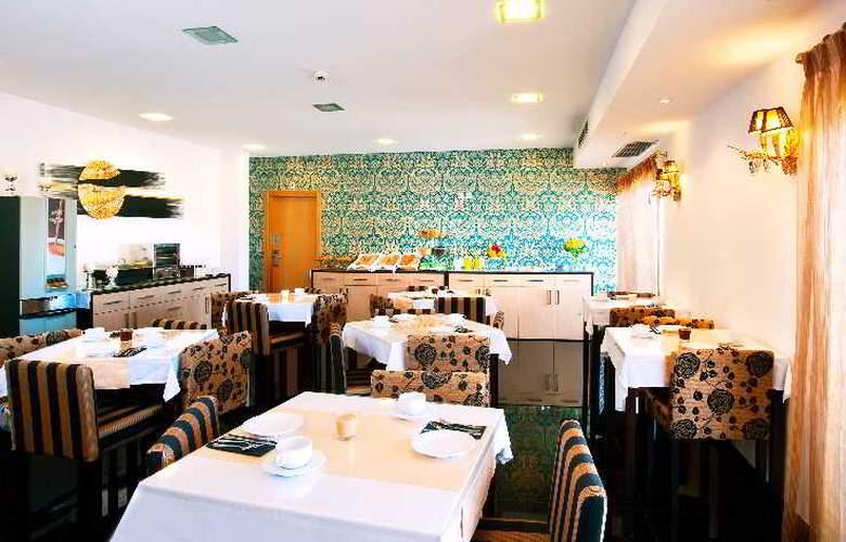 DAH Dom Afonso Henriques - Restaurant - 9