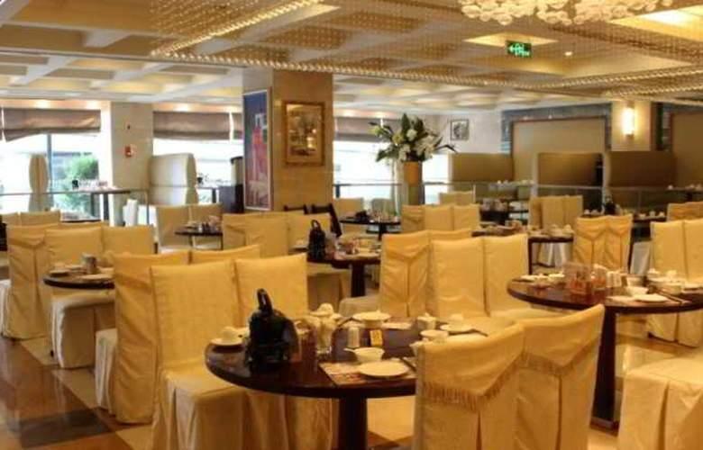 Leeden Hotel Chengdu - Restaurant - 2