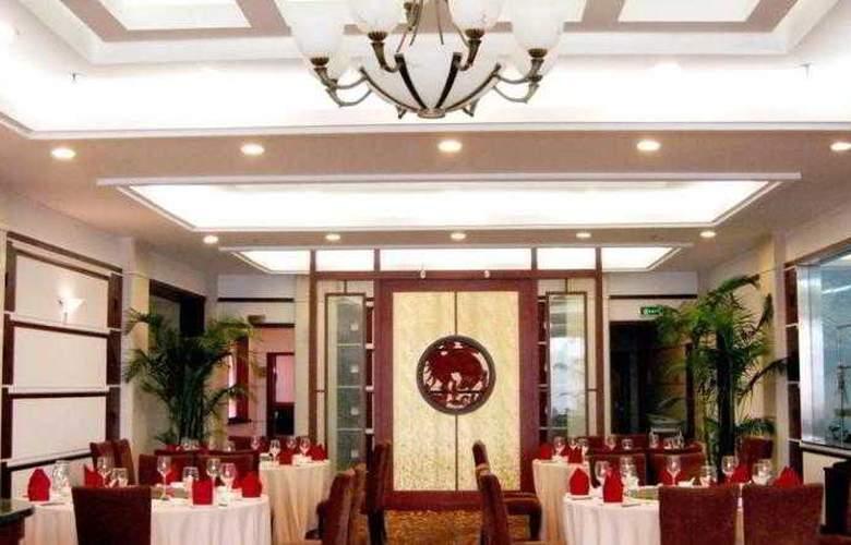 Argyle International Airport - Restaurant - 14