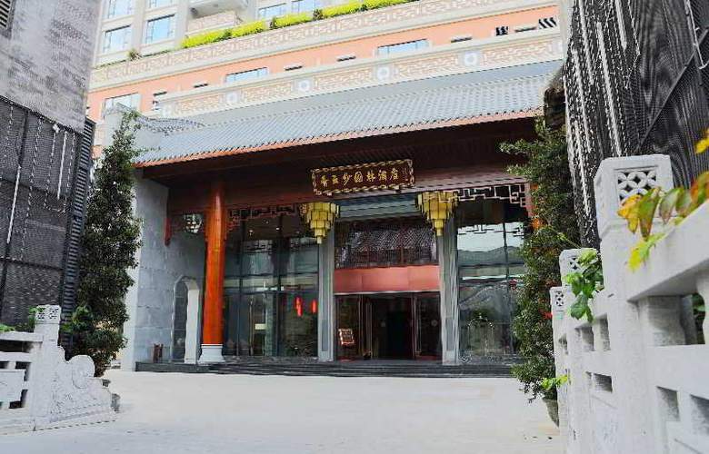 Xiang Yun Sha Garden Hotel - Hotel - 0