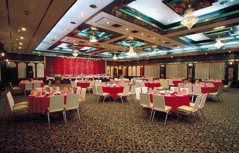 Amarin Nakorn Hotel Phitsanulok - Restaurant - 8