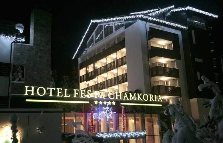 Festa Chamkoria - Hotel - 0