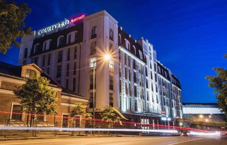 Center Hotel Kazan Kremlin - Hotel - 0
