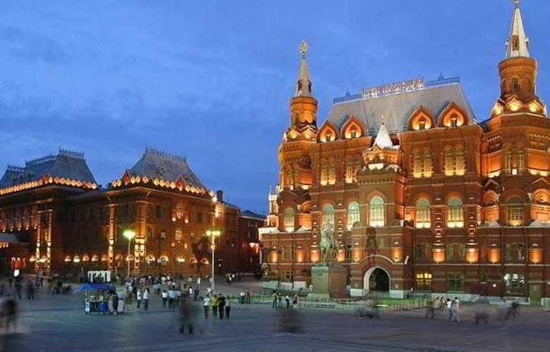 Courtyard Moscow Paveletskaya - Hotel - 12