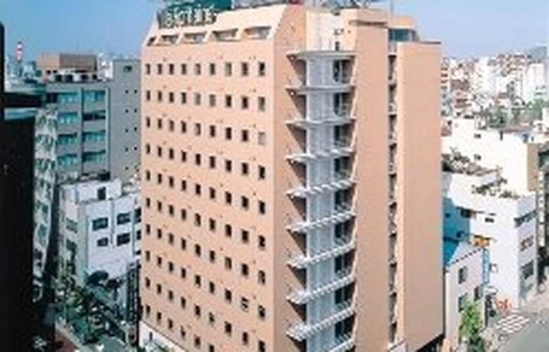 Villa Fontaine Ueno - Hotel - 0