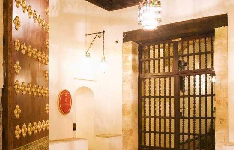 Las Casas de la Judería Córdoba - General - 3