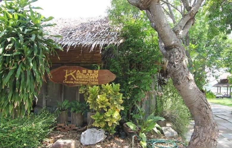 Kasem Island Resort - Hotel - 0