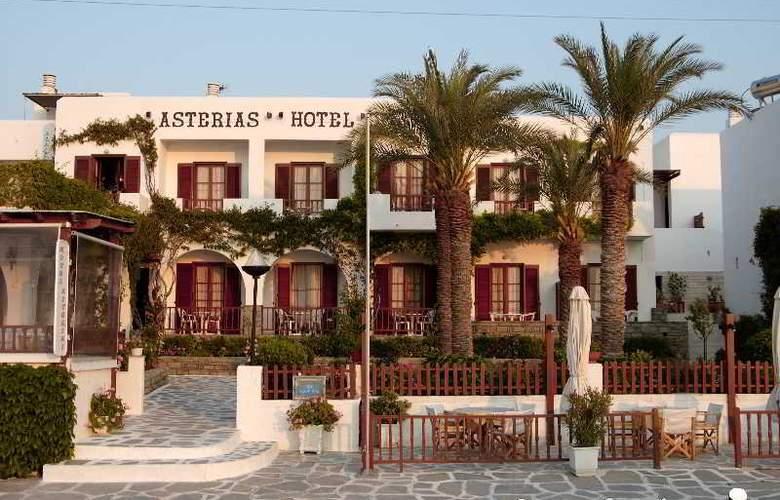 Asterias Hotel  - Hotel - 1