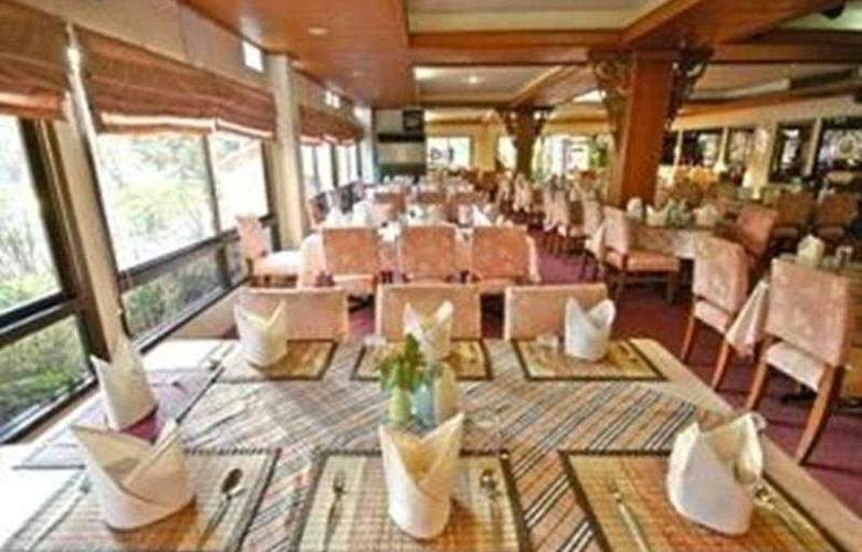 Lopburi Inn Resort - Restaurant - 8