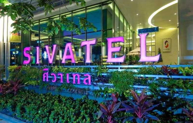 Sivatel Bangkok - General - 3