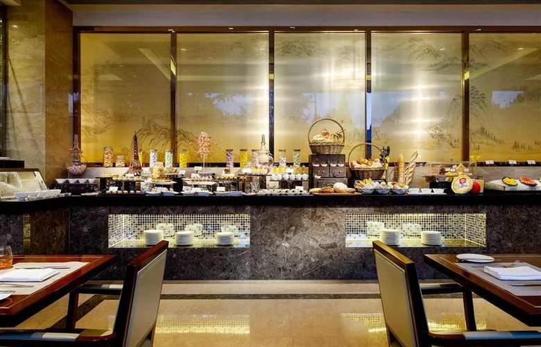 Sofitel Hangzhou Westlake - Restaurant - 84