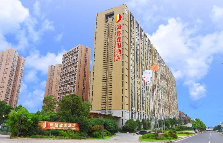 Hyde Jian Guo - Hotel - 0