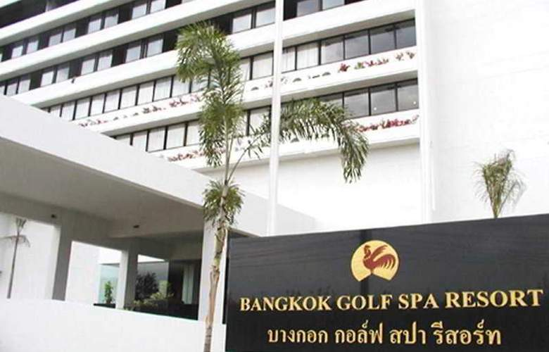 Bangkok Golf Spa Resort - Hotel - 0