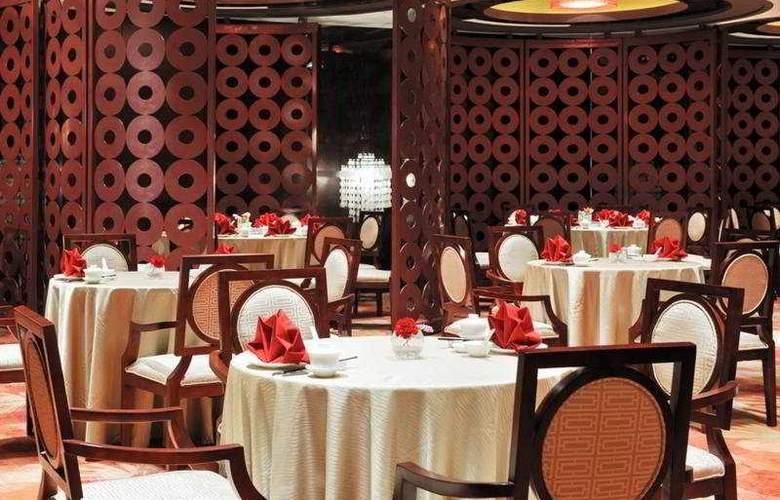 Eaton Luxe Nanqiao - Restaurant - 4
