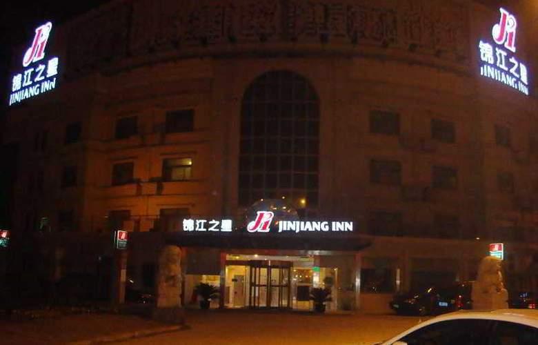Jinjiang Inn (Huqingping Road,Hongqiao,Shanghai) - Hotel - 4