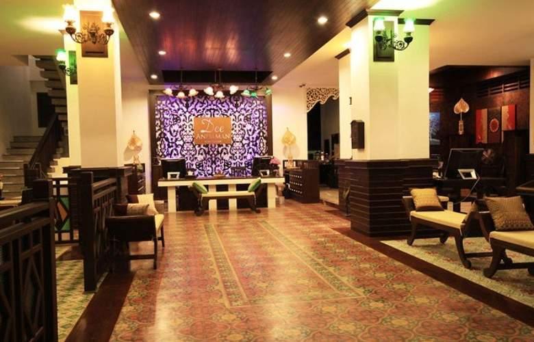 Dee Andaman Hotel Pool Bar - General - 12