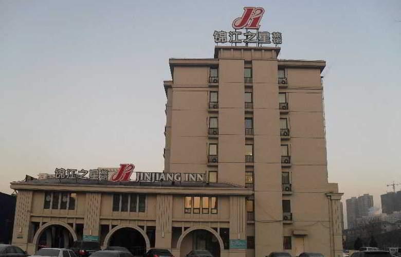 Jinjiang Inn (North Xinggong Street,Shenyang) - Hotel - 3