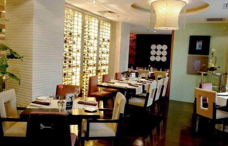 Ramada Plaza Zhengzhou - Restaurant - 4