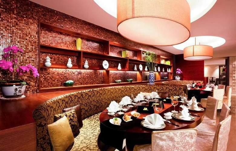 Grand Mercure Roxy - Restaurant - 30