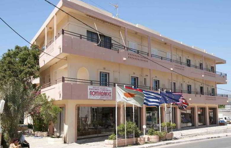Louladakis Apartments - Hotel - 0