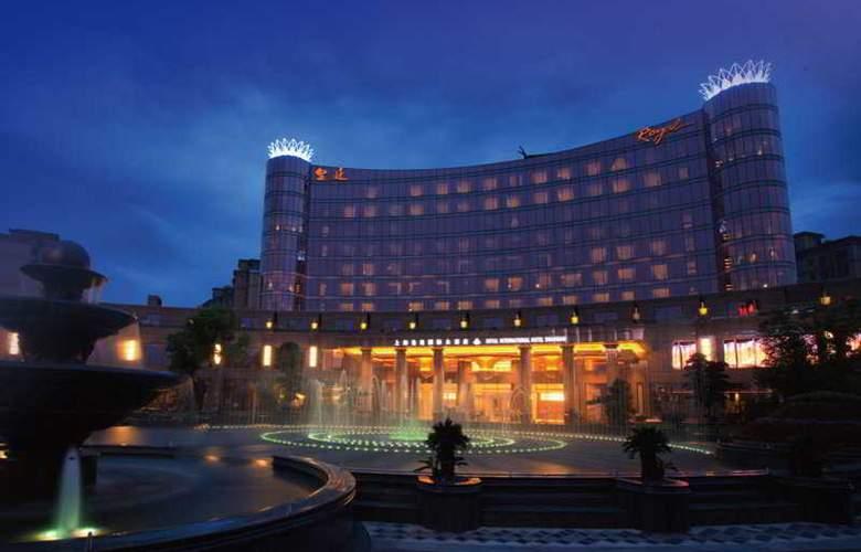 Royal International - Hotel - 0