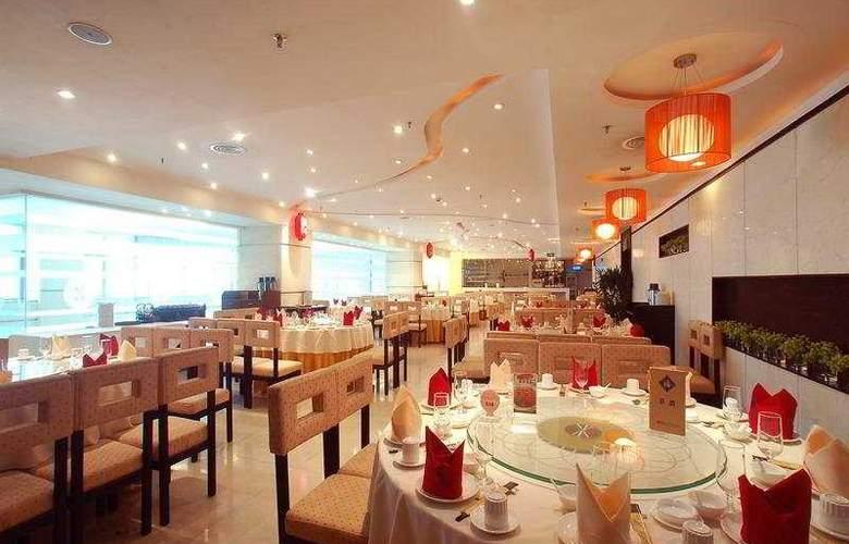 Hua Shi(GDH) - Restaurant - 6
