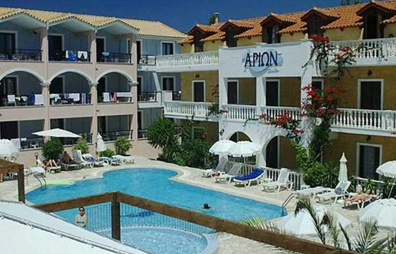Arion Renaissance - Pool - 2