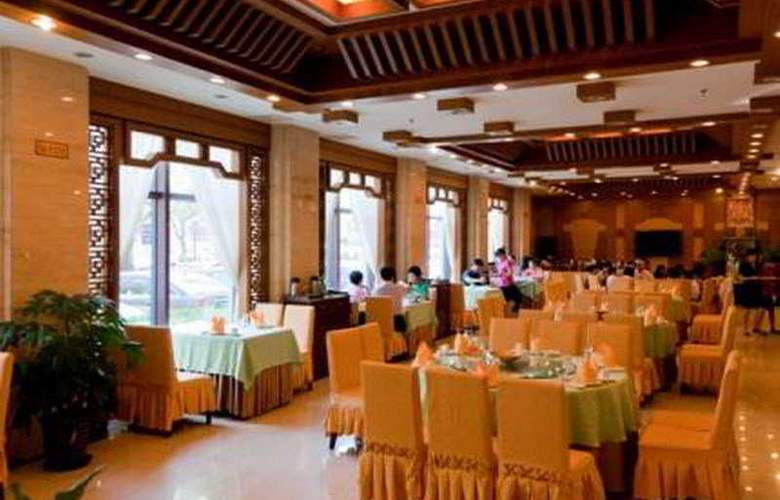 China Vista - Restaurant - 1