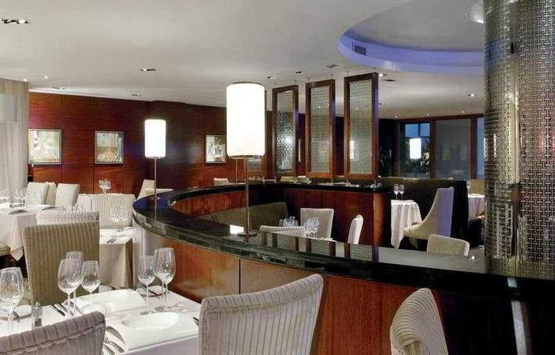 Sheraton Haikou Resort - Restaurant - 10
