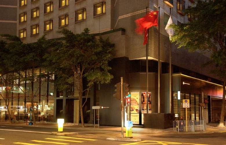 Empire Hotel Hong Kong - Wan Chai - Hotel - 0