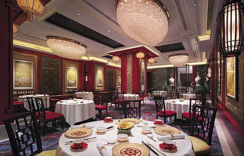 Kowloon Shangri-La Hong Kong - Restaurant - 16