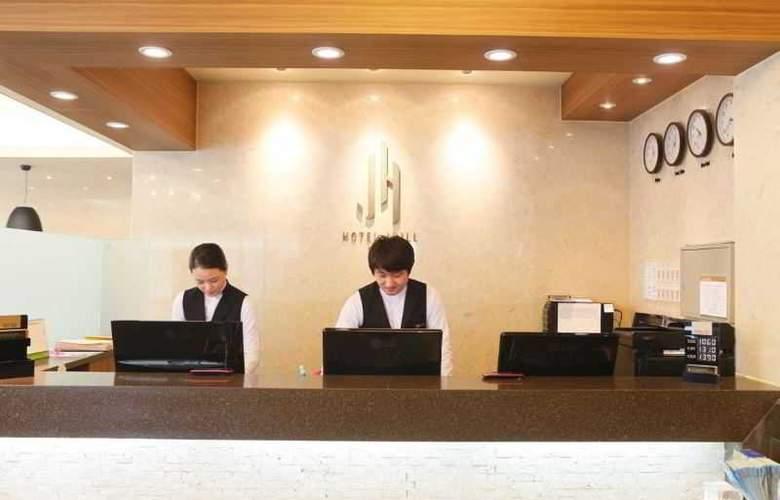 J Hill Hotel Myeongdong - Hotel - 2