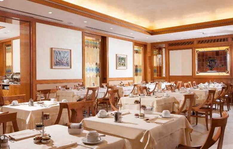 Artemide - Restaurant - 7