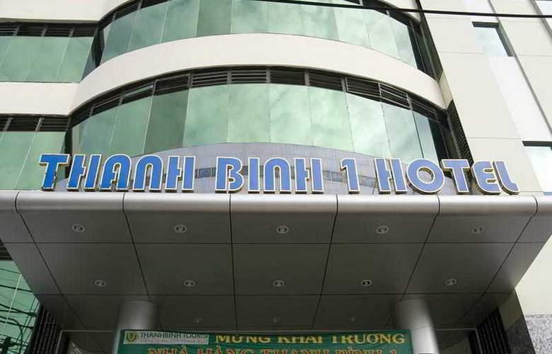 Thanh Binh 1 - Hotel - 4