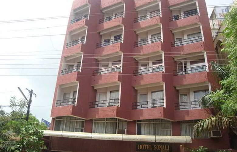 Sonali Regency - Hotel - 0