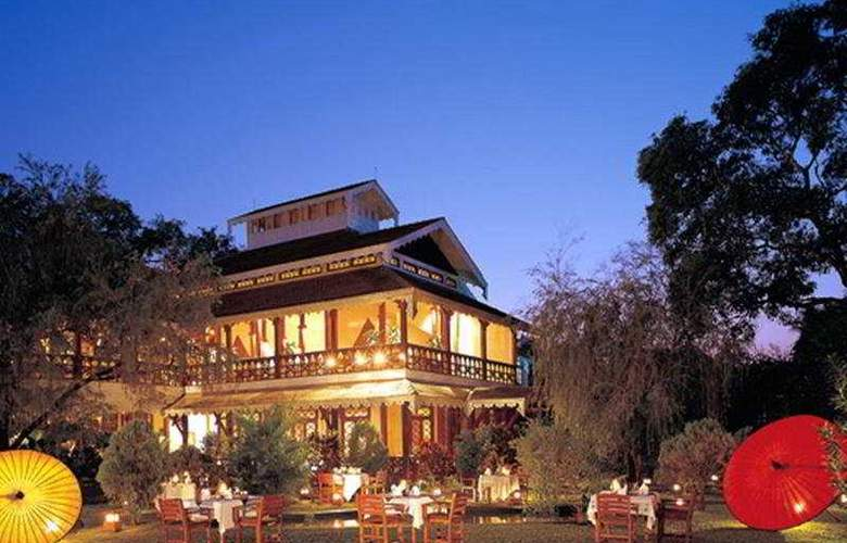 The Governor Residence - Hotel - 0