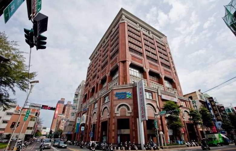 Forte Hotel Hsinchu - Hotel - 5