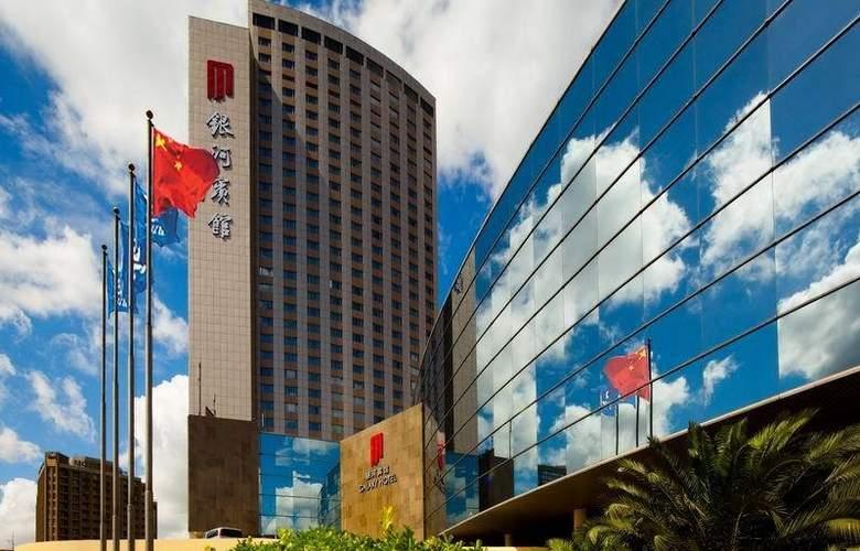 Jin Jiang Galaxy - Hotel - 0