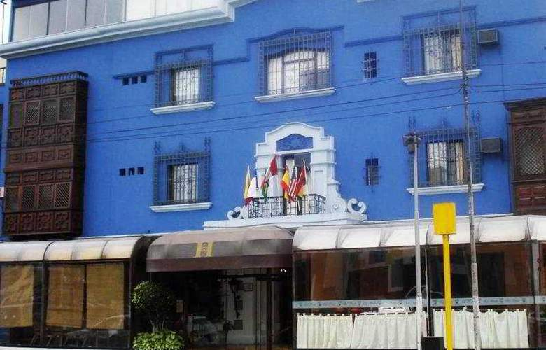 San Agustin Colonial - Hotel - 0